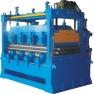 Precision Straightener Machine (KJWH)