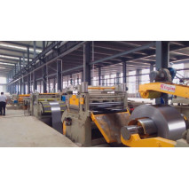 steel coil cutting line