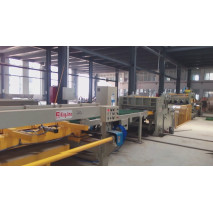 steel coil cutter machine