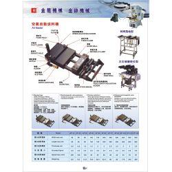 Air feeder machine(special Ground-base Model)