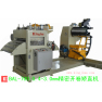 steel coil straightening machine machinery