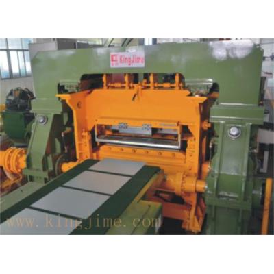 metal coil strip cutting machine