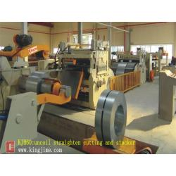 High quality galvanized steel coil cutting machine
