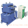 nc servo sheet feed press