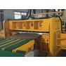 KJH40 automatic  Metal Coil Shearing Machine