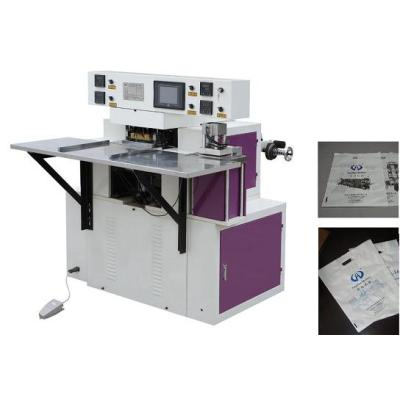 FM-C Semi Automatic patch bag-making machine
