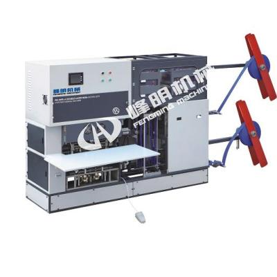 FM-WFB-A double layer non-woven soft loop bag making machine