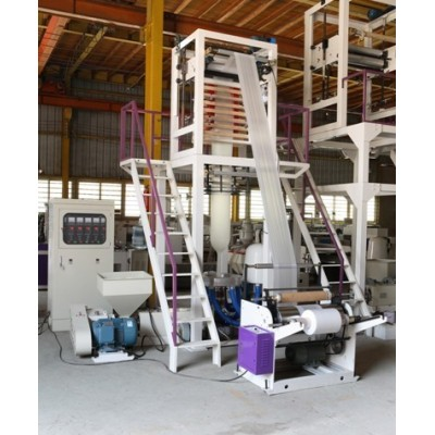SJ-45FMA-650 HD/LDPE Film blowing Machine