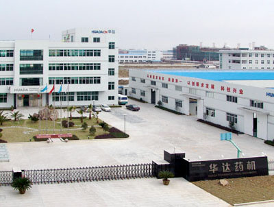HANGZHOU MULTICOLOR CHEMICAL CO.,LTD