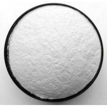 HM-SBM (Stearoyl Benzoyl Methane)