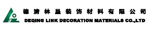 DEQING LINK  DECORATION MATERIALS CO,LTD