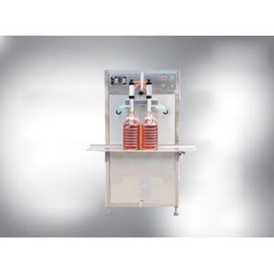 Semi-Automatic Quantitative Filling Machine