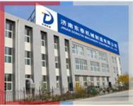 ShanDong Dongtai Machinery Manufacturing Co., Ltd