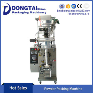 Automatic Side Sealing Powder Packing Machine, Pepper Powder Filling Machine