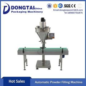 Automatic Powder Packing Machine/Fertilizers Powder Filling Machine