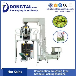 Combined Type Granule Automatic Weight Packing Machine
