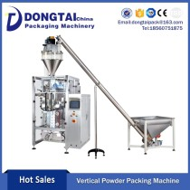 Automatic Vertical Coffee Powder Packing Machine