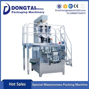 Weighing Combination of Automatic Granule Packing Machine