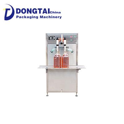 Semi-automatic Pneumatic LubricatingOilFillingMachine