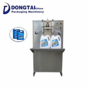 Semi Auto Lubricant Oil Filling Machine for Sale, Lubrication Oil Filling Machine