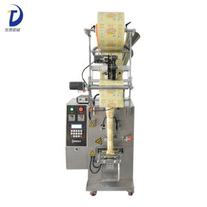 Automatic Chili Powder and Coffee Powder Packing Machine