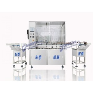 Automatic Syrup Filling Capping Machine for Small Bottle