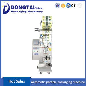 Automatic Small Bag Granule/nut/tea Packing Machine
