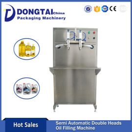 high 1-5L quality Oil  filling machine