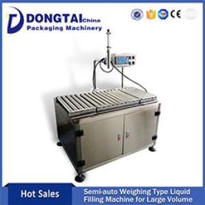 Semi-automatic Single Head Soybean Oil Weighting Filling Machine