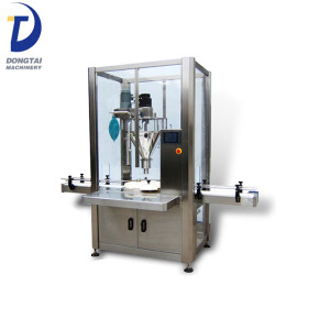 Protein Powder Filling Machine,Jar Filling Machine
