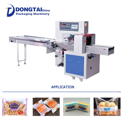 Automatic high speed pillow bag packing machine