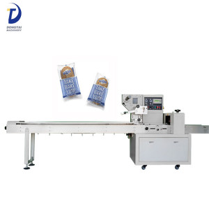 Automatic Pillow Flow Hardware Packing Machine Price