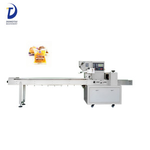 Automatic Feeding Production Line date/Cookies Packing Machine