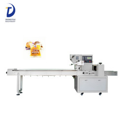 Small chocolate candy packaging wrapping packing machine