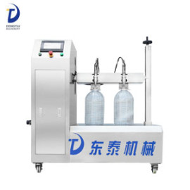 semi automatic coconut oil filling machine,filling machine 2 nozzles edible oil filler