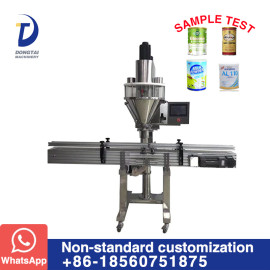 ZX-F-02B Automatic Quantitative Powder Filling Machine
