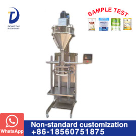 ZX-F- DP01 Dust-proof medium-dose powder weighing filling machine