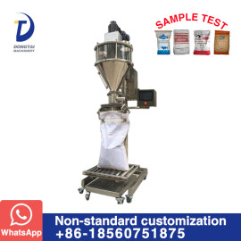 ZX-F-50 50Kg powder weighing filling machine