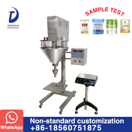ZX-F-01F Semi-automatic powder filling machine