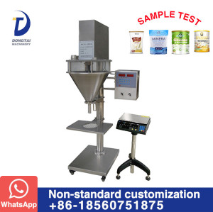 ZX-F-01C Semi-Automatic Quantitative powder filling machine