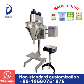 ZX-F-01B Semi-Automatic Quantitative powder filling machine