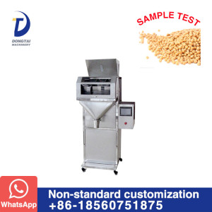 ZX-C-02M Three Scales Particle Weighing Machine