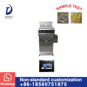 ZX-C-02C Four Scales Particle Weighing Machine