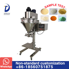 ZX-F-02D Bag-holder weighing  powder filling machine