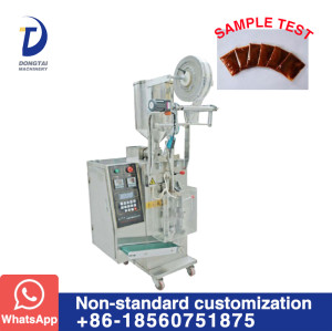 DTY-200 Automatic paste/liquid packaging machine