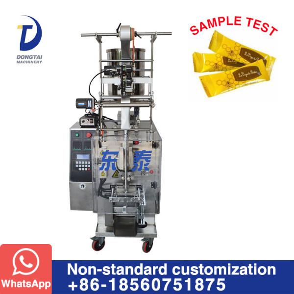 DTJ-300-A Back sealing liquid packaging machine