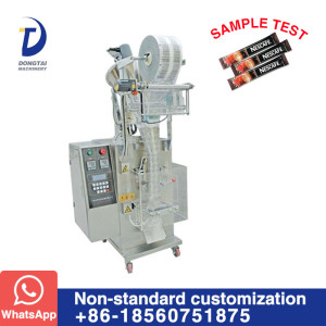 DTF-300 Back sealing powder automatic packaging machine
