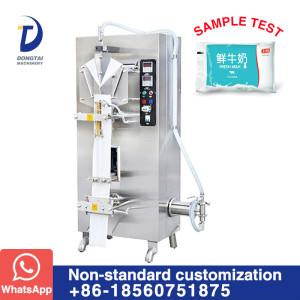 YB-1 liquid packing machine