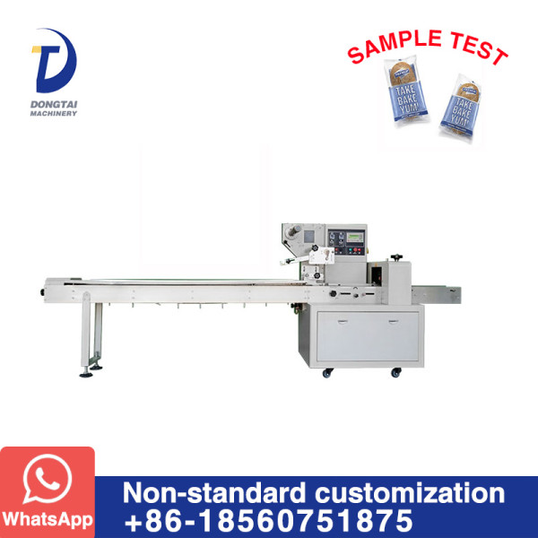 DT250/320/450  Pillow Packing Machine