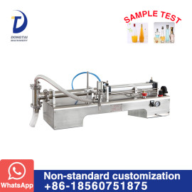 DY Horizontal single head liquid filling machine
